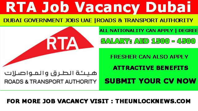 Dubai RTA job recruitment Hiring fresher 2021