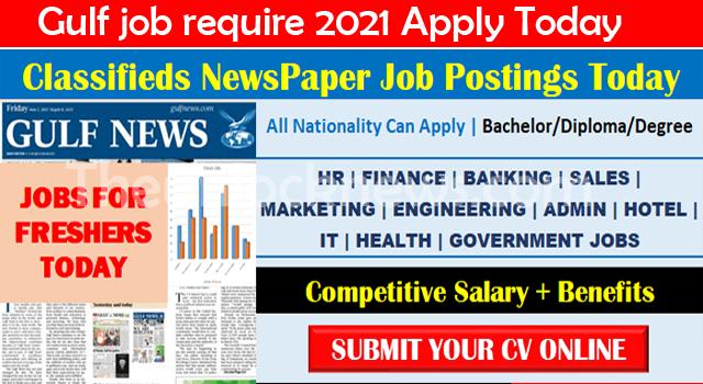 Gulf job require 2021