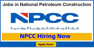 NPCC careers job requirements in Abu Dhabi UAE